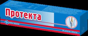 protecta-RU-right